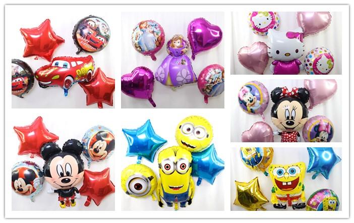 Foil Balloons Party Set (5pcs in 1)  -SpongeBob