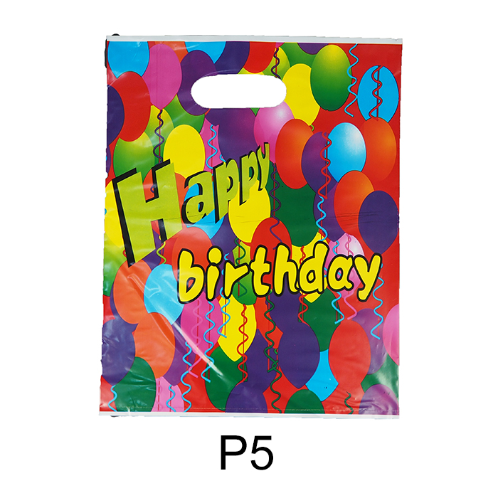 Birthday Plastic bag /Gift Plastic Bag -Large (23Cm x 30Cm)