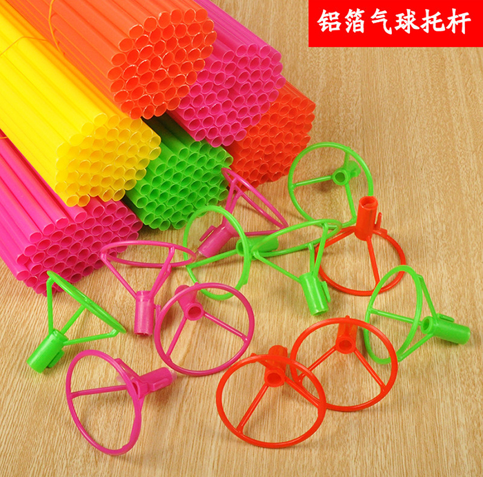 Colorful Plastic Balloon Cups with Stick Holder -10Pcs