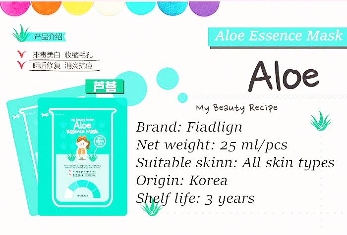 My Beauty Recipe Aloe Essence Mask