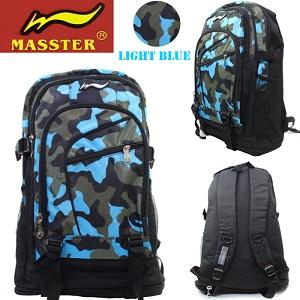 Masster 99258HK Hiking / Travel Backpack