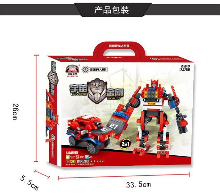 Le Gao Building Blocks Universe Robot No.81010