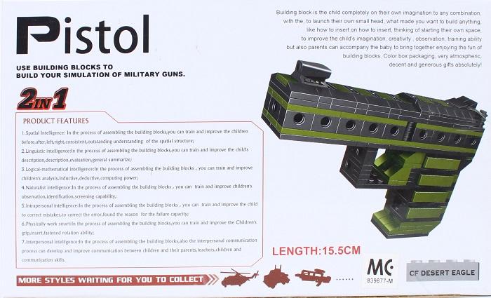 Le Gao Building Blocks Pistol Revolver No.81052