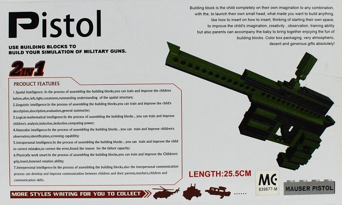 Le Gao Building Blocks Pistol Revolver No.81051