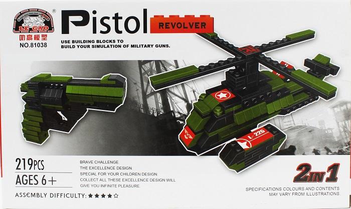 Le Gao Building Blocks Pistol Revolver No.81038