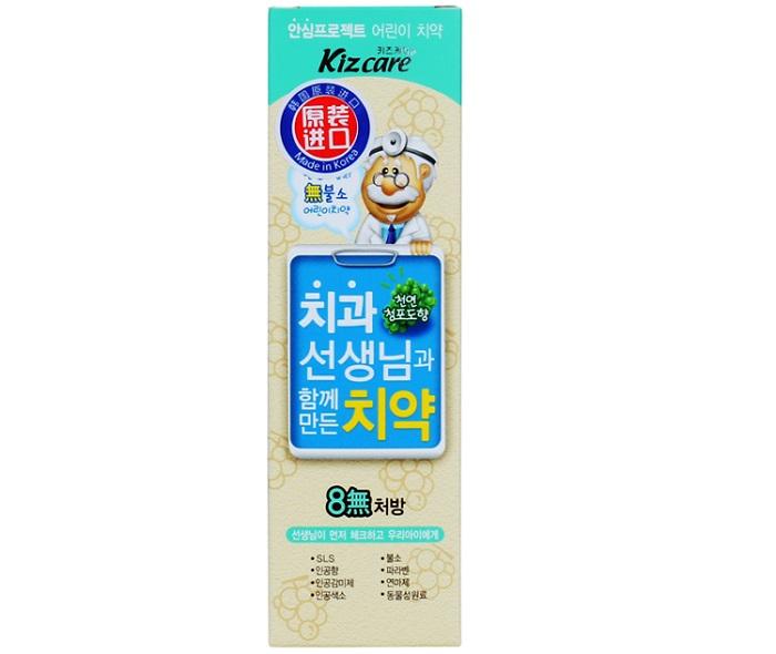 Kizcare 8-None Kids Toothpaste -Grape flavor