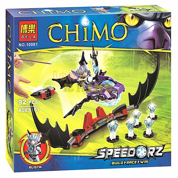 Bela No.10081 Chimo Blista Blocks & Building Toys