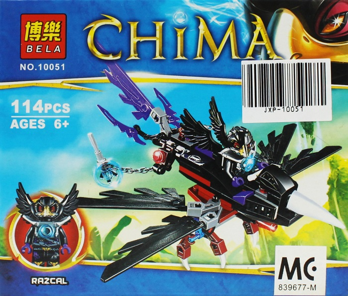 Bela No.10051 Chimo Razcal Blocks & Building Toys