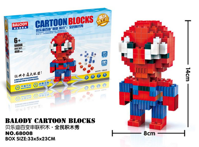 Balody No.68008 Cartoon Blocks Building Toys