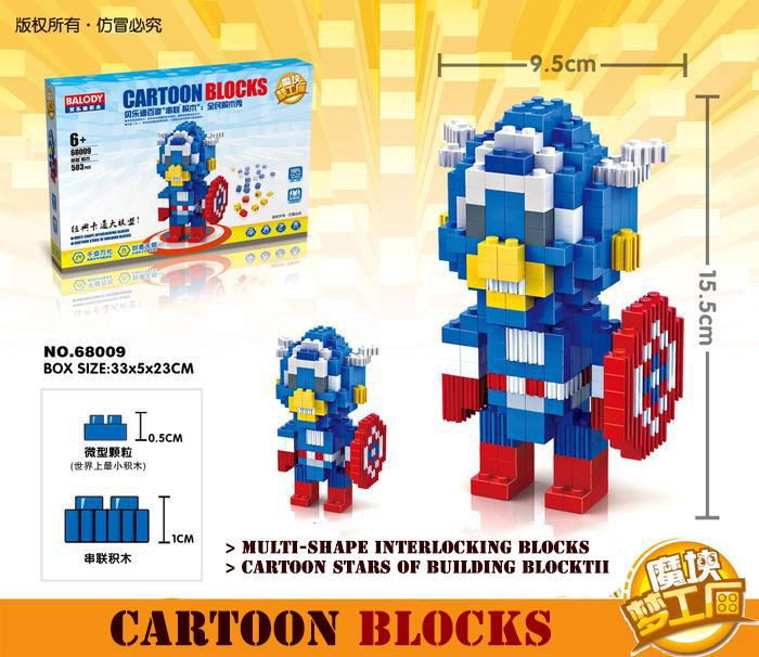 Balody No.68009 Cartoon Blocks Building Toys