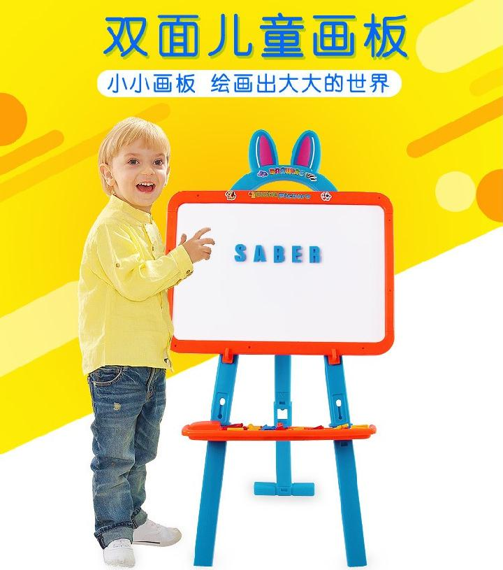 Hello Kitty Learning Easel Double-sided black and white Sketchpad KT3655